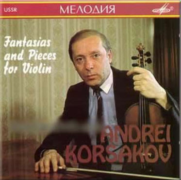 Andrei Korsakov